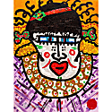 Lupita Fine Art Women Collection image
