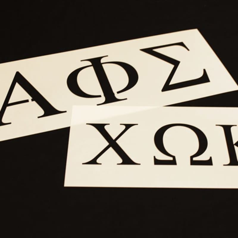 photograph relating to 4 Inch Greek Letter Stencils Printable known as Greek Letter Stencil