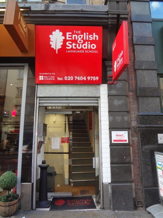 the english studio entrance london