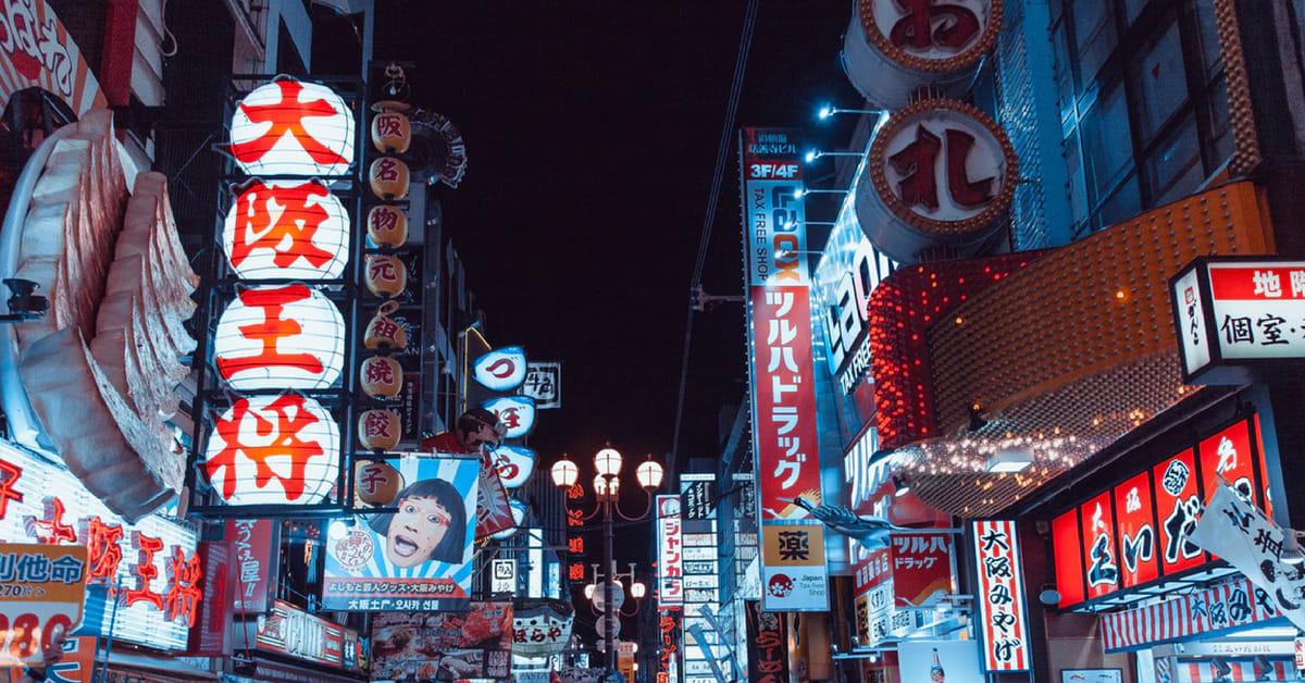 Guide pratique pour un séjour au Japon