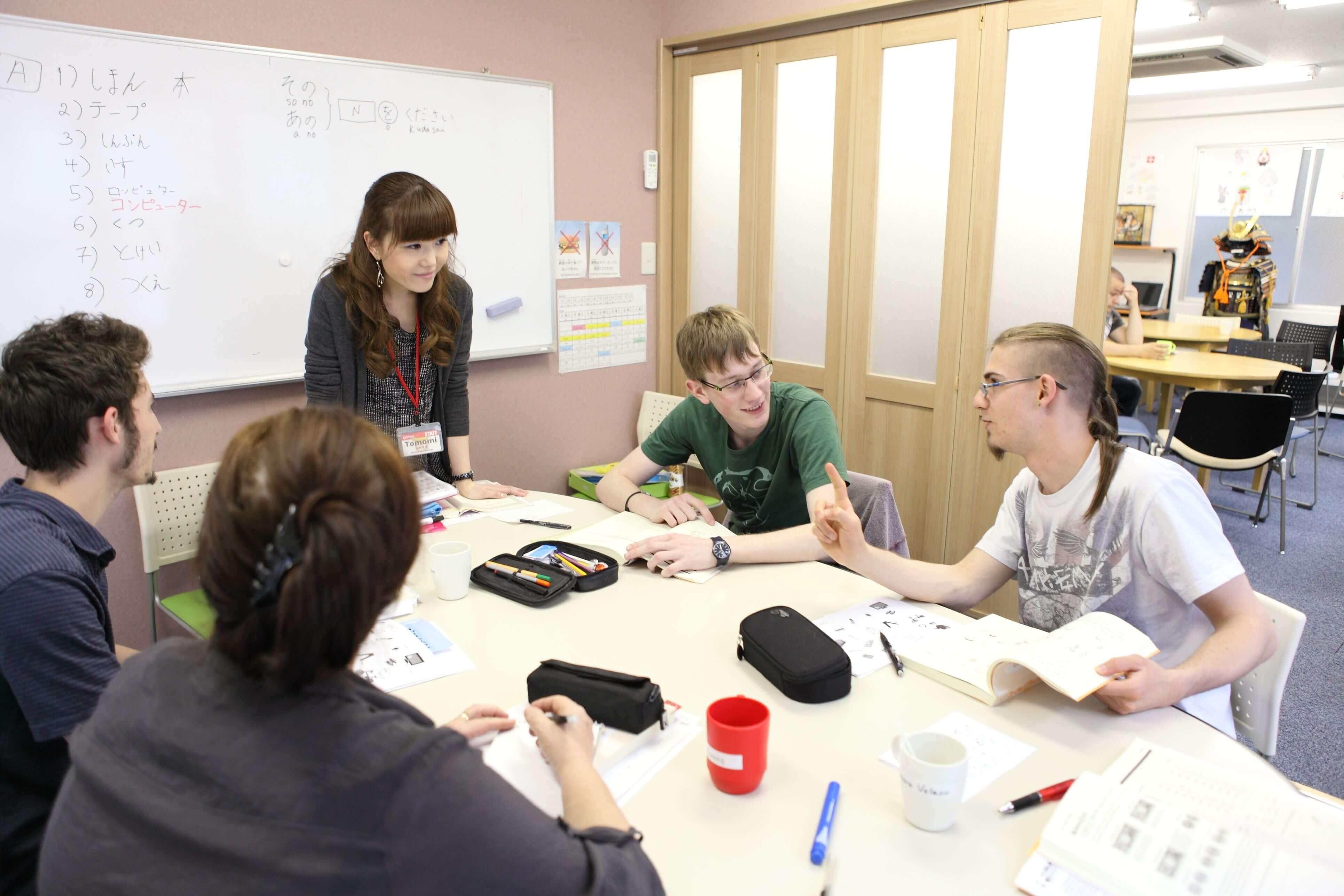 genki classroom tokyo japanease japonais