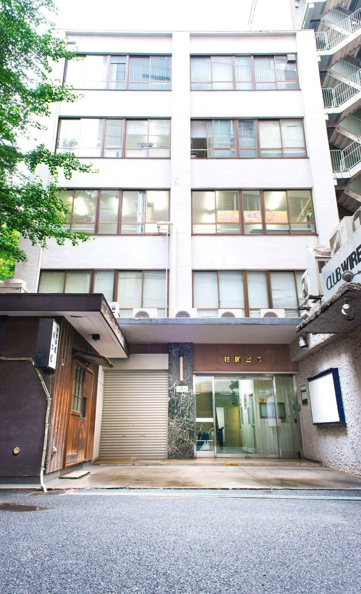 genki tokyo building school