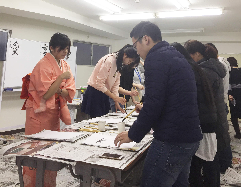 shinwa school activity tokyo
