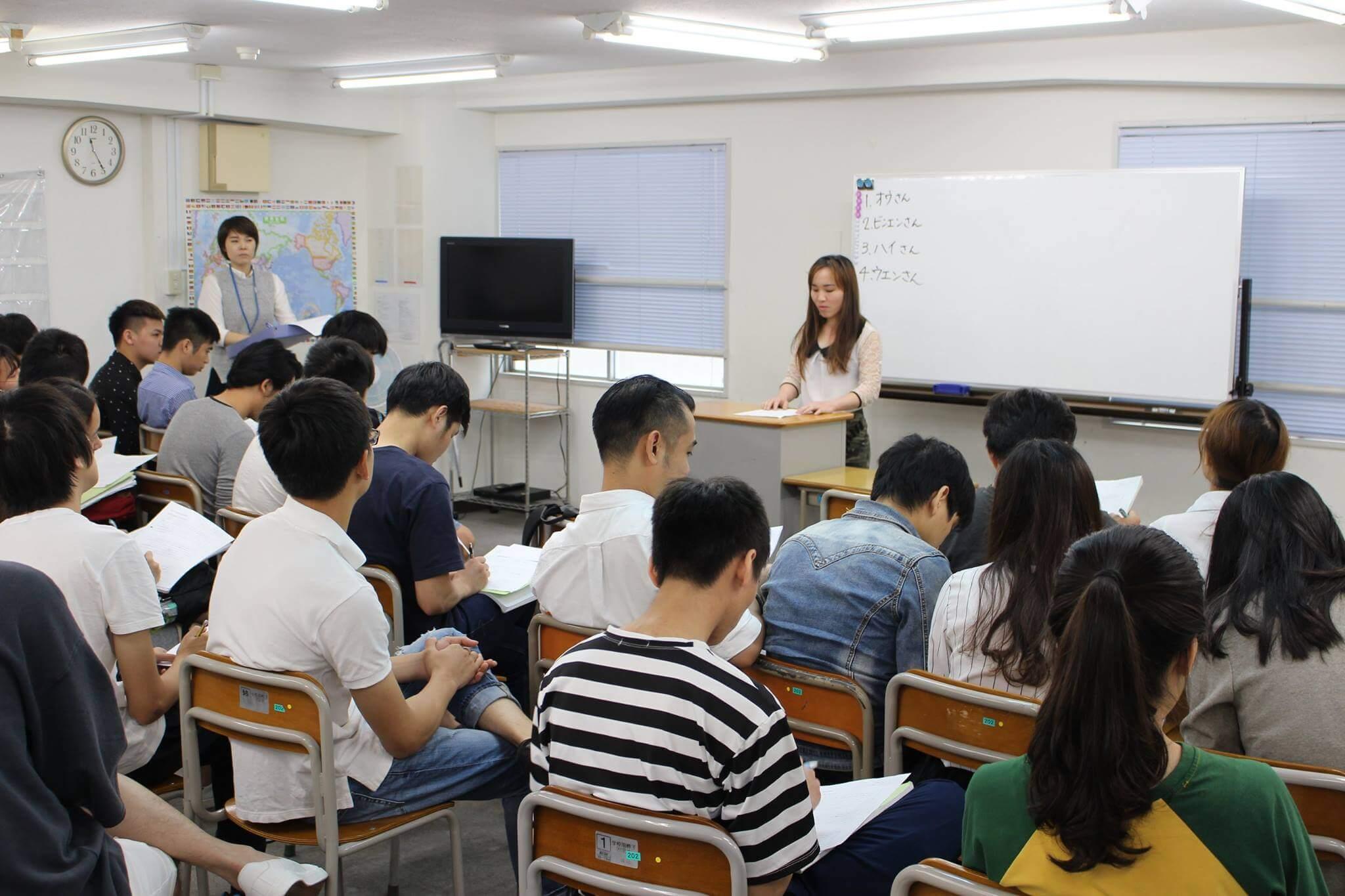 japanease japonais cours tokyo