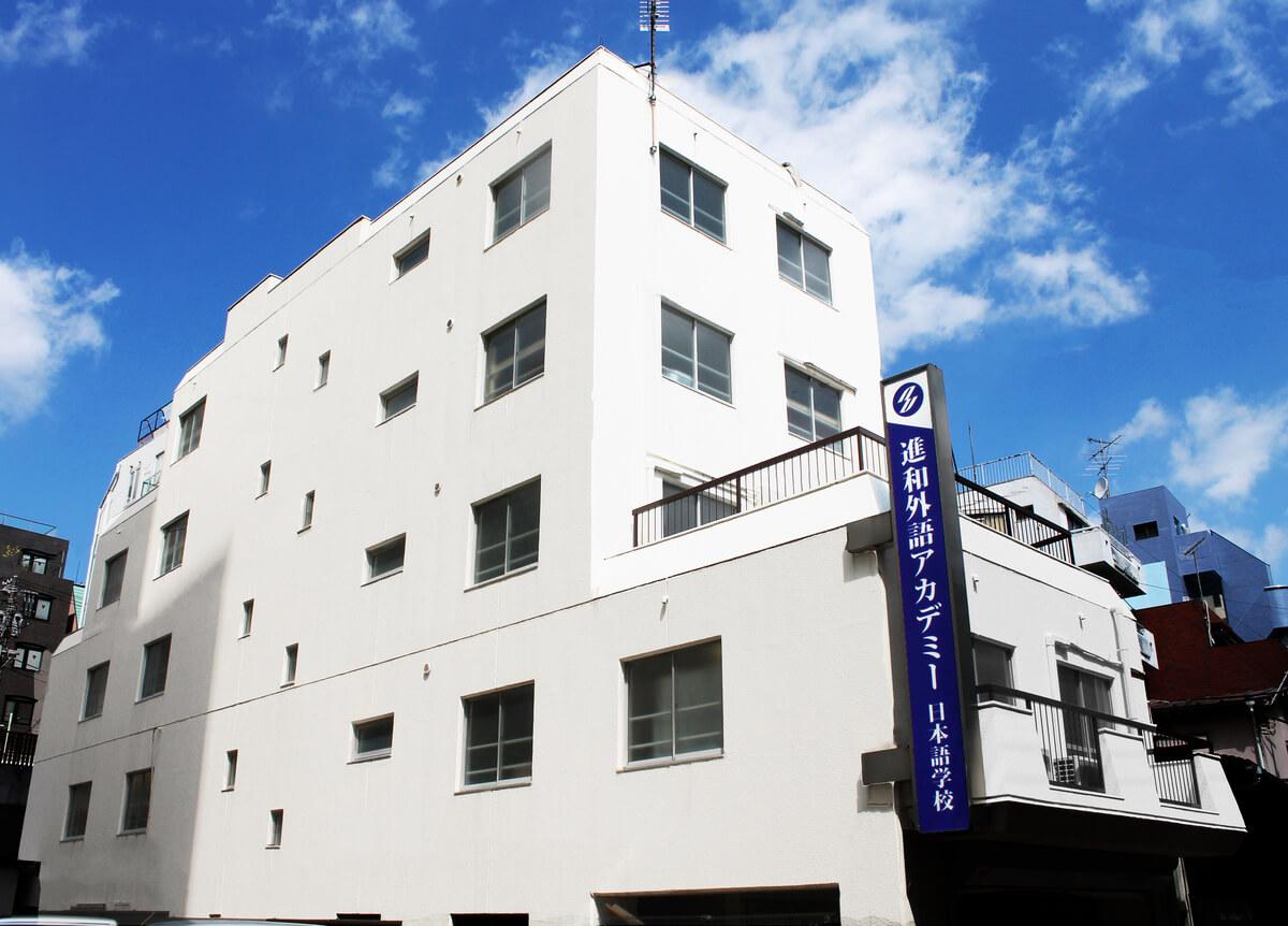 shinwa academy school tokyo bulding