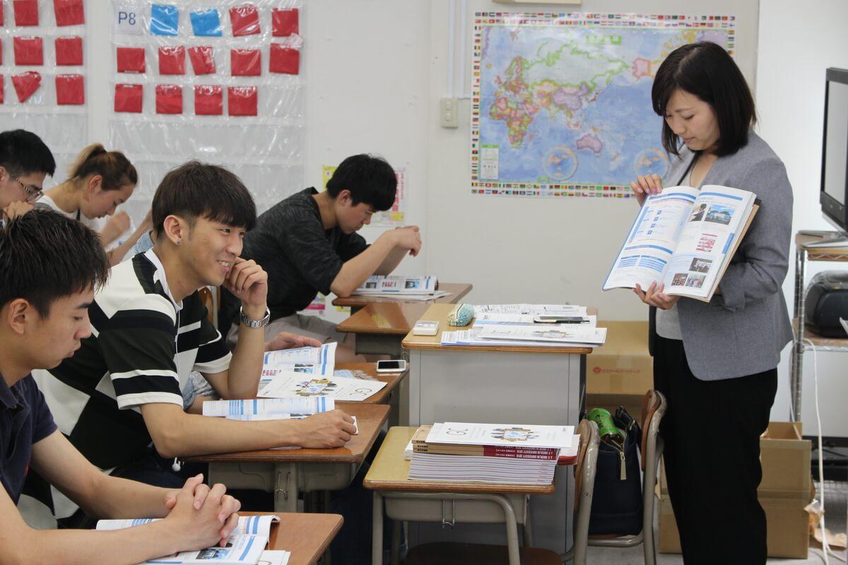 shinwa school tokyo classroom