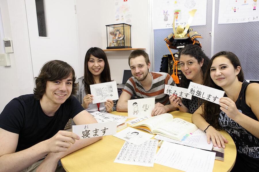 genki tokyo japan japon classrom european