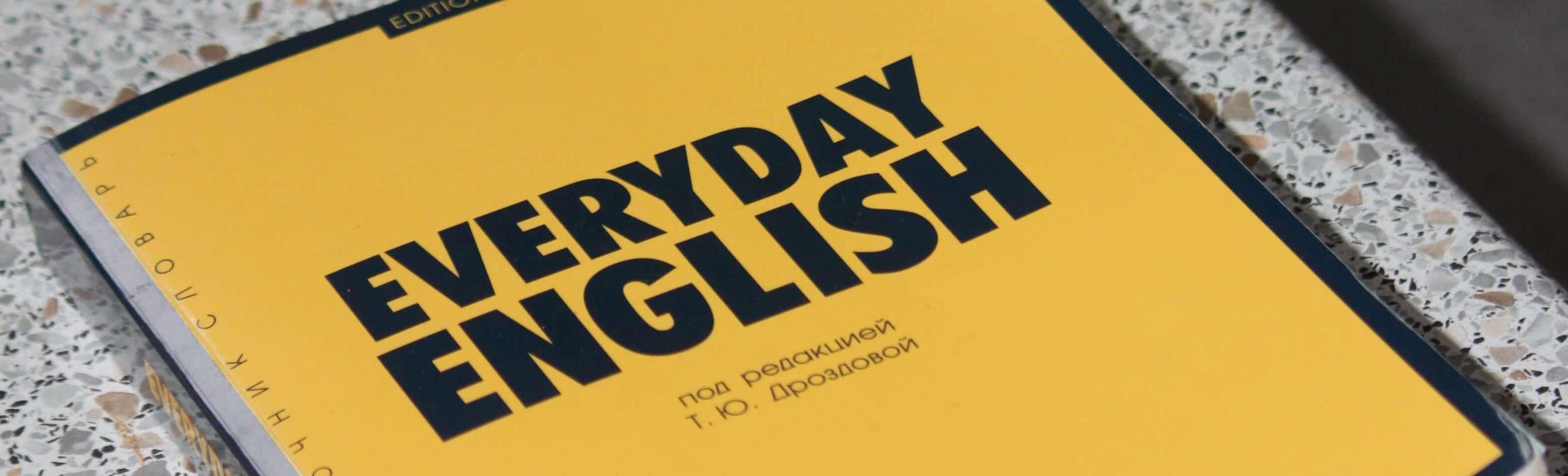 Les 100 mots les plus utilisés de la langue anglaise