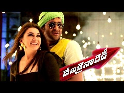 Pillandham Keka Keka sai Video Song HD Download