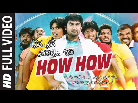 How How Video Song HD Download