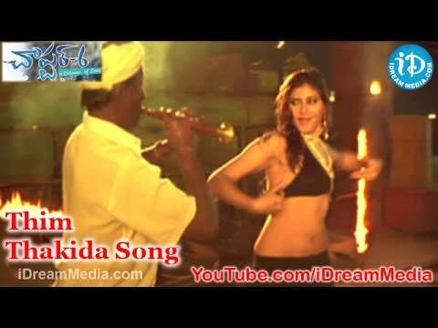 Thim Thakida Suganya Video Song HD Download