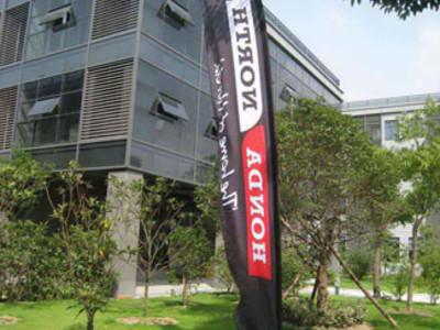 Honda flag.