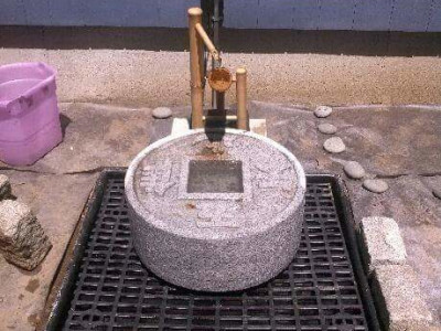 Completed - Japanese water drip feature (Groveland, MA)