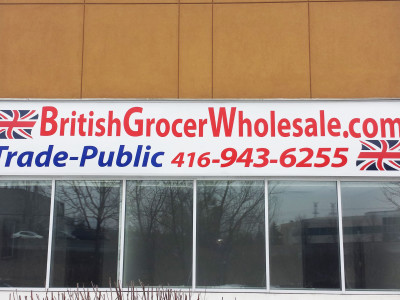 Existing vinyl graphic removed and new translucent graphic applied, Meadowvale, Ontario.