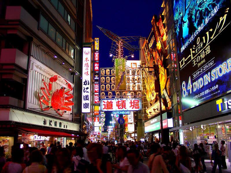 Dónde alojarse en Osaka: las mejores zonas para dormir