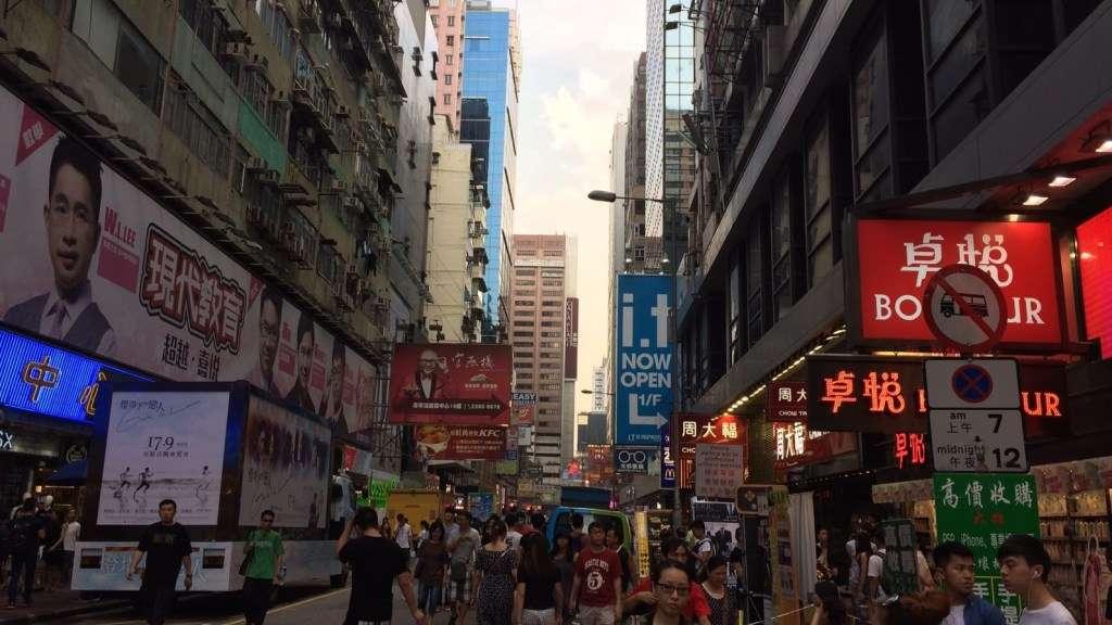 Viaje a Japón 10 días + Hong Kong 3 días