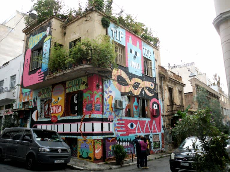 Atenas, la ciudad imperfecta