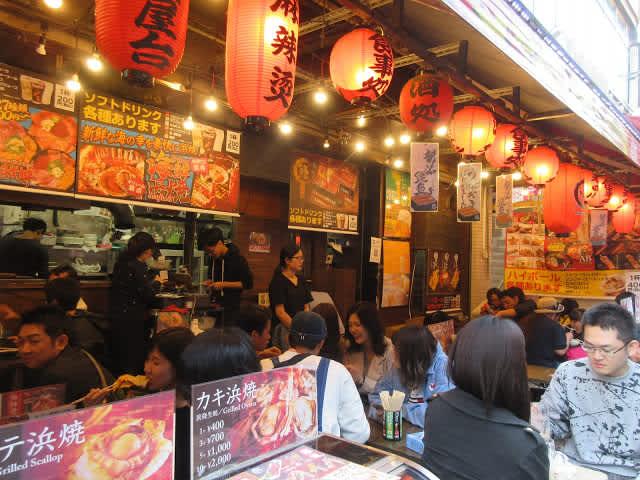 Mercado Ameya Yokocho, uno de los más atractivos de Tokio