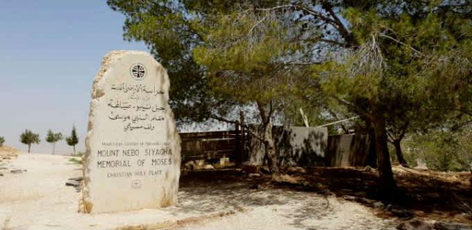 Visitar Madaba, Monte Nebo, Baptiesterio de Jesús y Camino de los Reyes (Jordania)