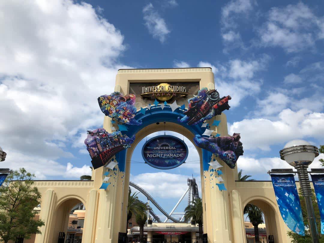 Día 2: Universal Studios Osaka