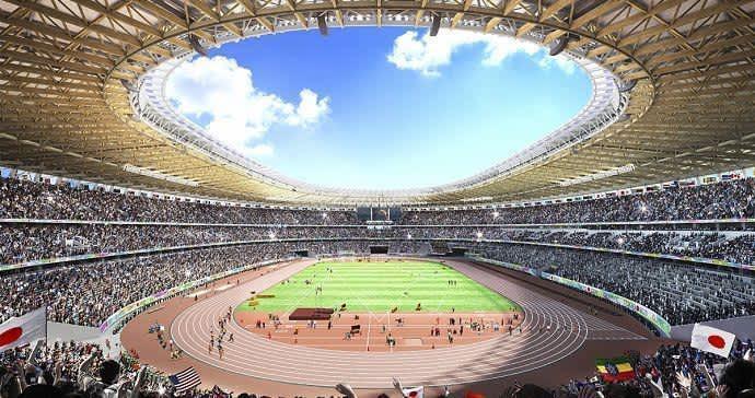 Cómo y dónde comprar entradas para Tokio 2020