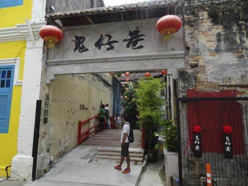 Kwai Chai Hong, un pequeño rincón por descubrir en Chinatown de Kuala Lumpur