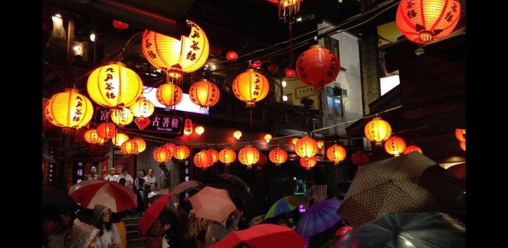 Tudo sobre os folclores de Taiwan