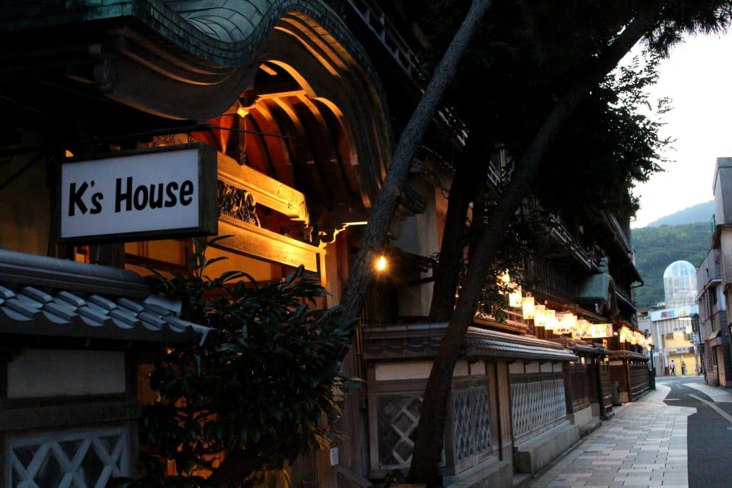 Worldpackers K House Hostel Japão