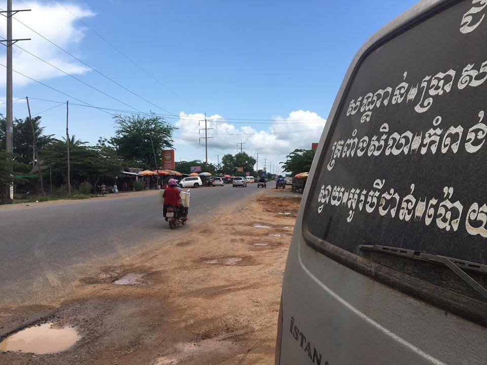 Local life in Battambang, Cambodia