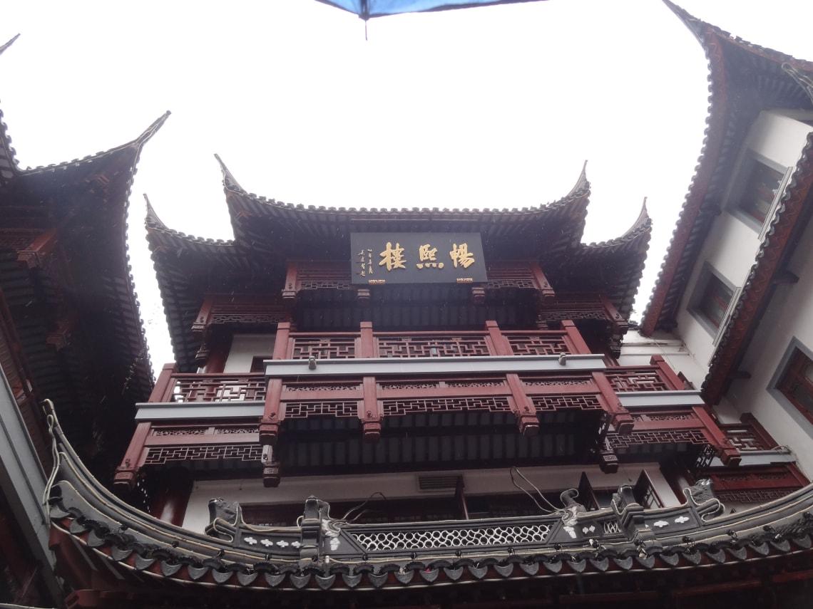 Viagem para a China: Templo Cidade de Deus