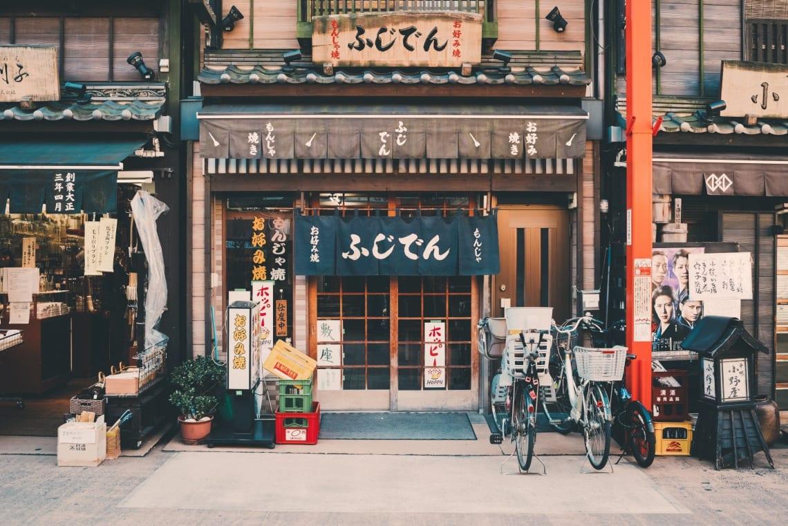 Inspirational cities: Tokyo, Japan