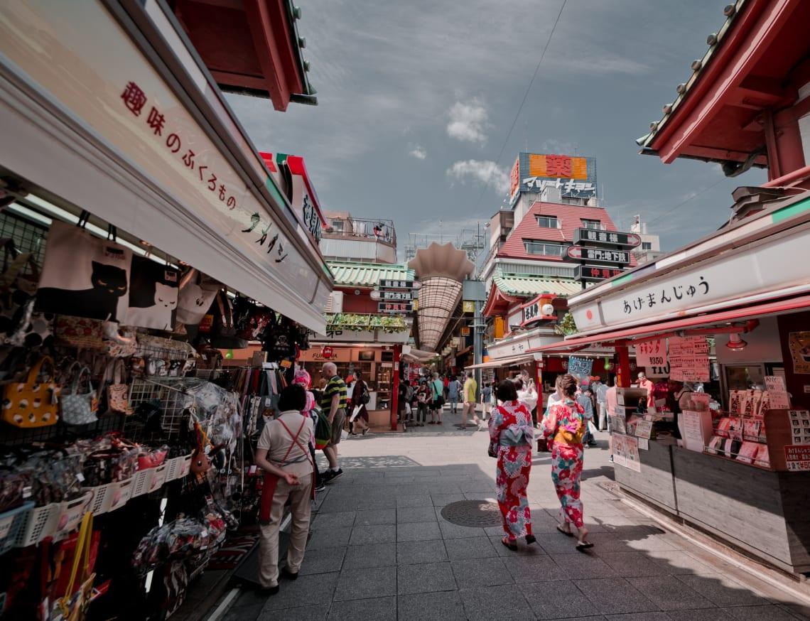 Acomodação gratuita no Japão