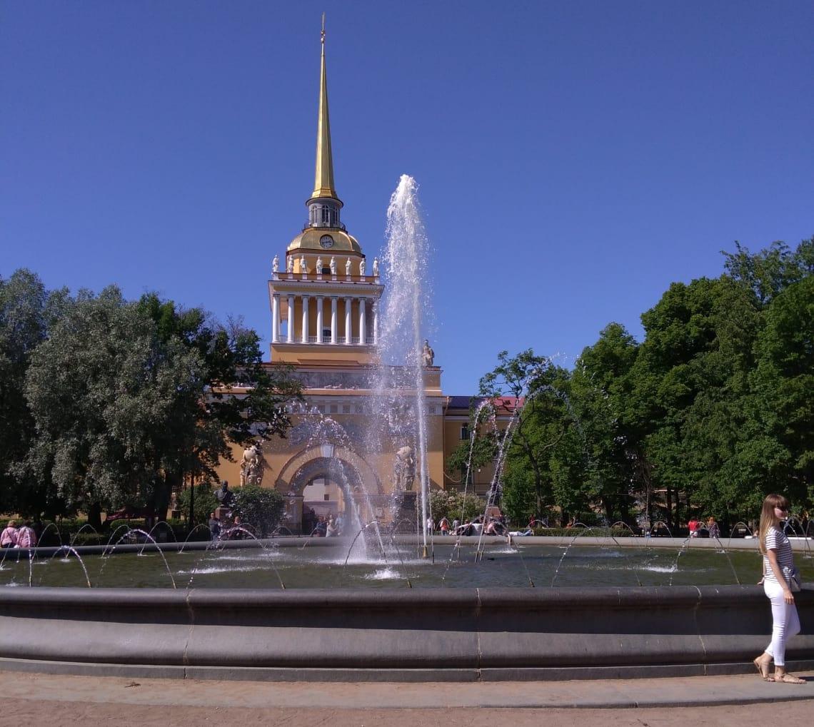O que fazer na Rússia: Jardim Alexander