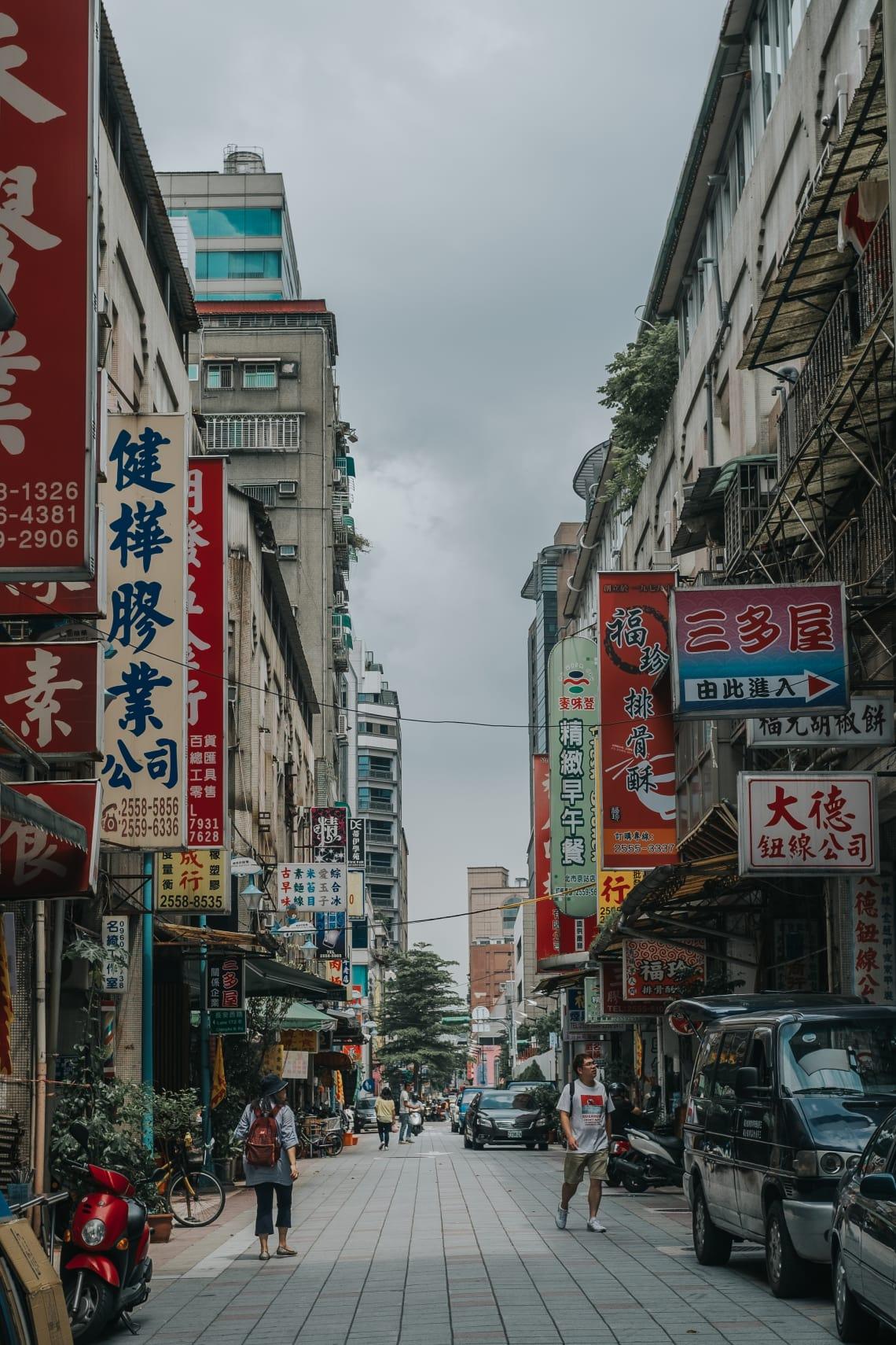 Taiwan e suas diferenças culturais