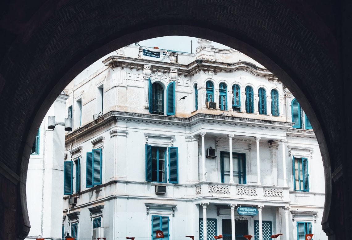 Inspirational cities: Tunis, Tunisia