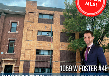 1059 W Foster Ave Unit 4E, Chicago, IL 60640