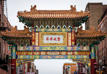Chinatown in Philadelphia an Insiders Guide