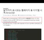 wordpress plugin 디버깅에 유용한 'Query Monitor' PlugIn 소개