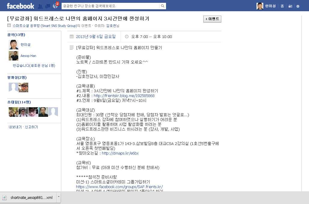 [Facebook-events]-Completing-word-press-site-within-3-hours