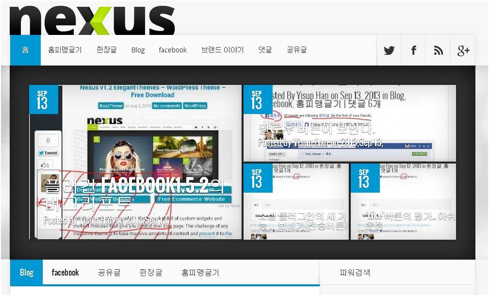 featured-screen-of-nexus-theme.jpg
