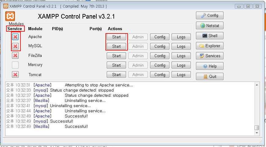 control-panel-of-XAMPP