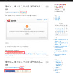 Social-plugin-bug-Multi-Site
