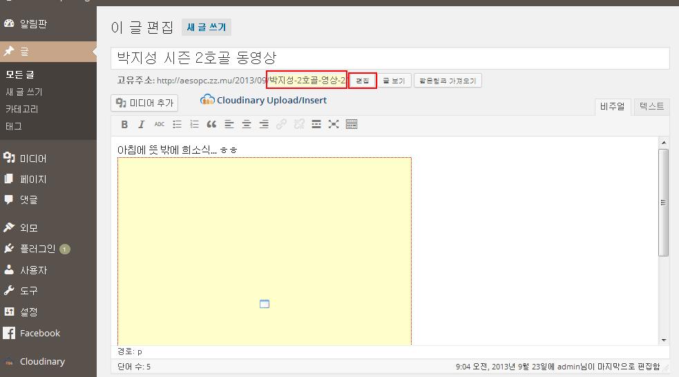 korean-title-slug