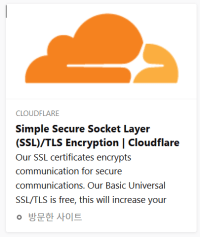Simple-SSL-by-CloudFlare.com