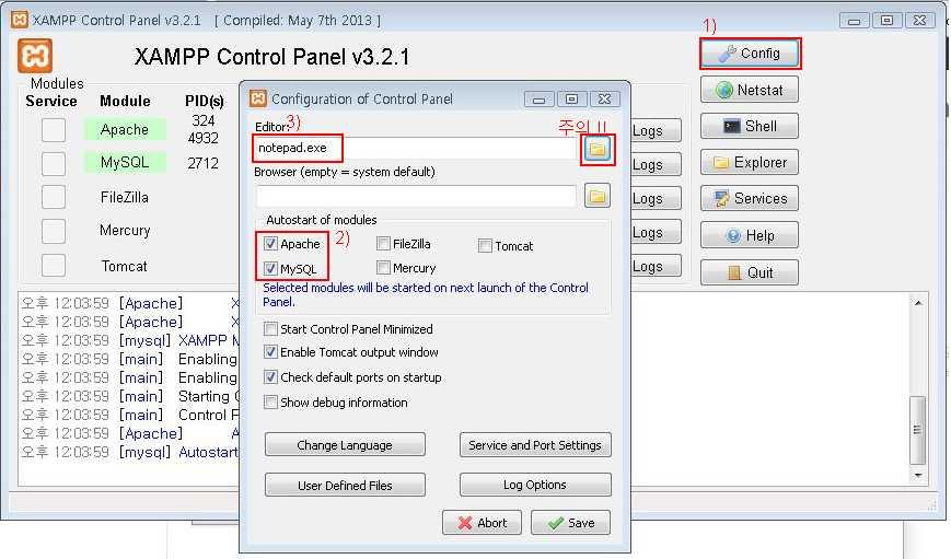 configuration-of-control-panel