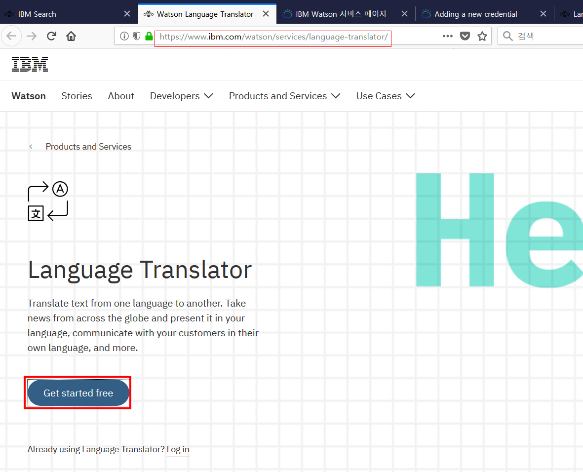 Watson_Language_Translator_start