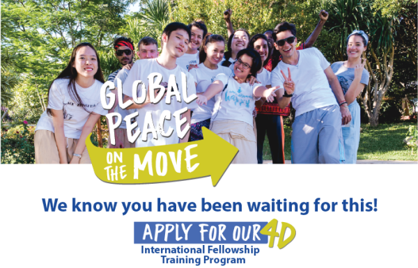 International Youth Training, APPLY NOW!