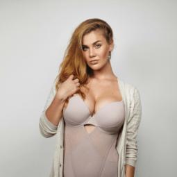 Die Bauchweg Unterwäsche