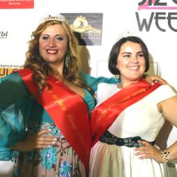 Russland: Die Gewinner der Wahl zur Miss North Aurora 2016