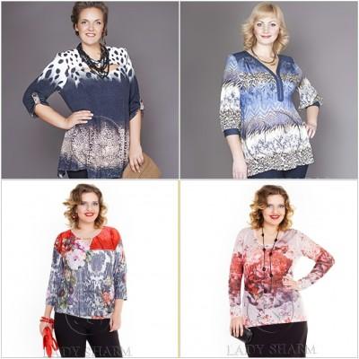 Wundercurves Mode große Größen Osteuropa